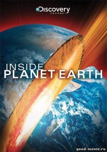 Постер Discovery: Внутри планеты Земля