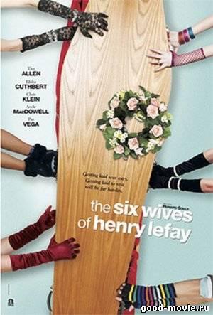 Постер Шесть жен Генри Лефэя