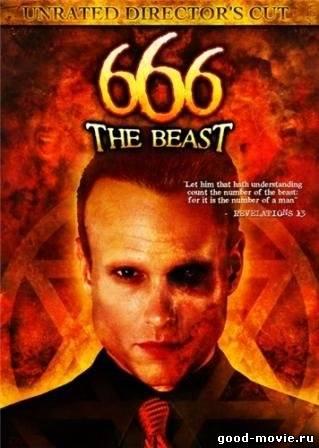 Постер 666: Число Зверя