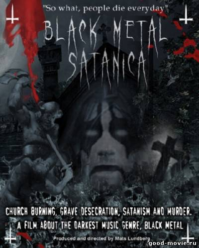 Постер Сатанинский Блэк-Метал