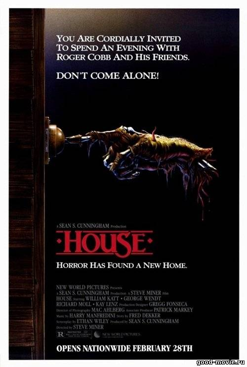 Постер Дом (1985)