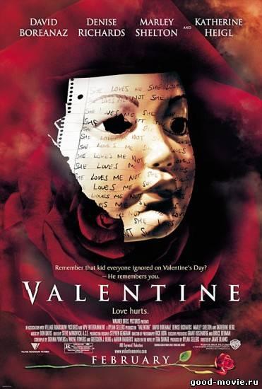 Постер День Святого Валентина