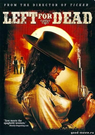 Постер Брошенный умирать