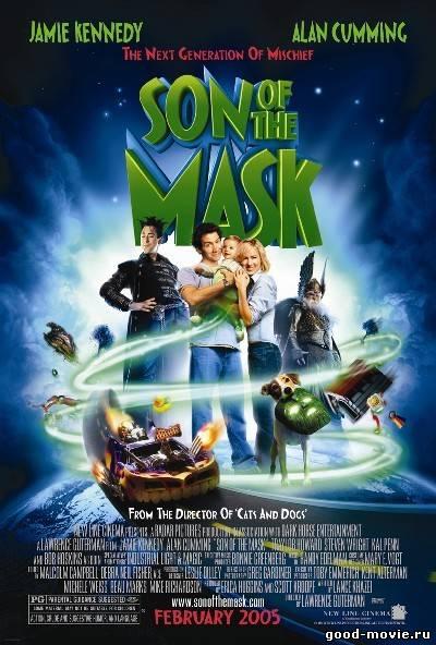 Постер Сын маски