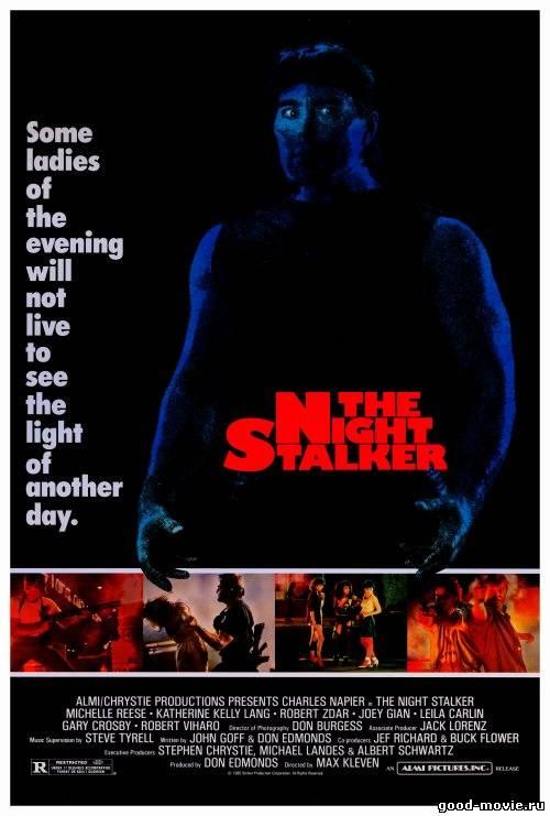 Постер Ночной охотник (1987)