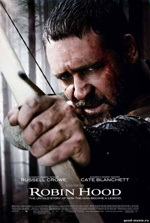 Постер Робин Гуд (Рассел Кроу, 2010)