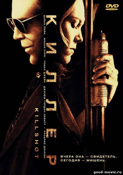 Постер Киллер (2008)
