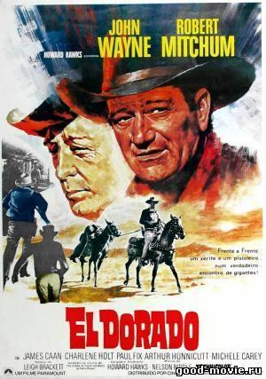 Постер Эльдорадо (Джон Уэйн, 1966)