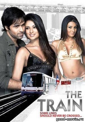 Постер Поезд (Индия, 2007)