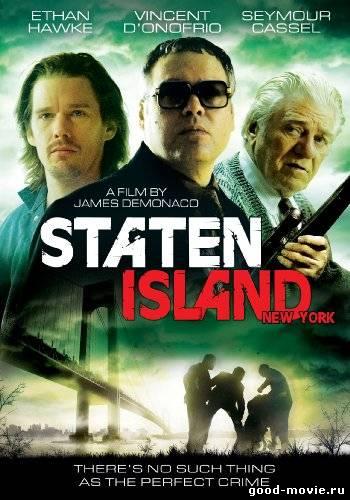 Постер Стейтен Айленд