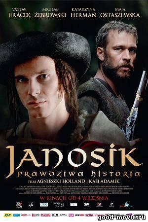 Постер Горные мстители (Яношик. Правдивая история)