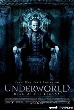Постер Другой мир 3: Восстание ликанов