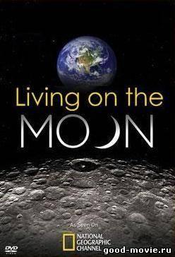 Постер Базирование на Луне
