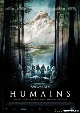 Постер Почти как люди
