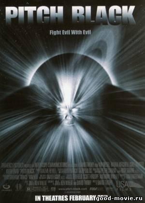 Постер Чёрная дыра (Вин Дизель, 2000)