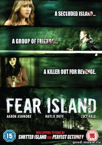 Постер Остров страха