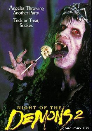 Постер Ночь демонов 2