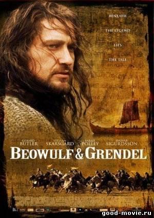 Постер Беовульф и Грендель