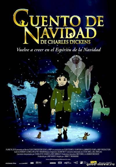 Постер Рождественская история (2001)