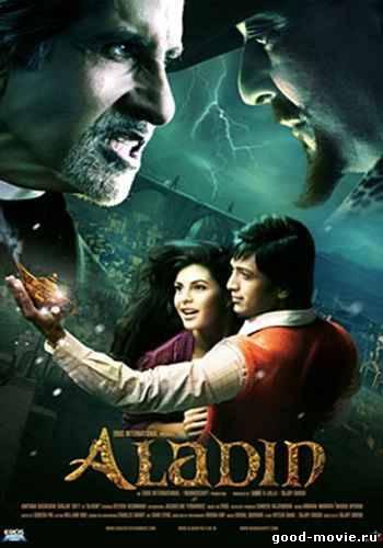 Постер Аладин