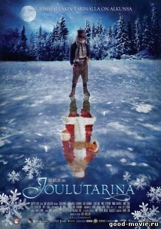 Постер Рождественская история (Финляндия, 2007)