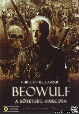 Постер Беовульф (Кристофер Ламберт, 1999)