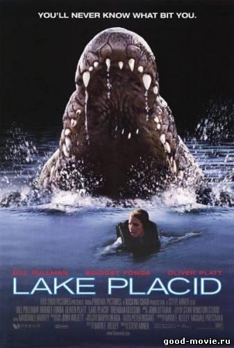 Постер Лэйк Плэсид: Озеро страха