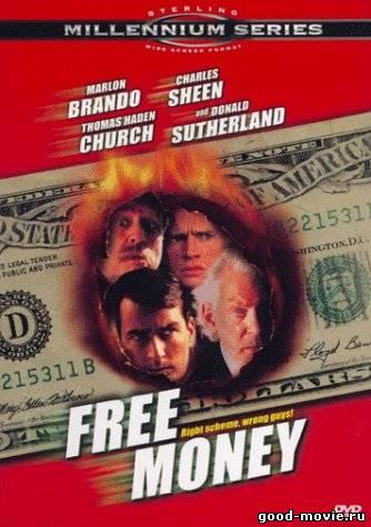 Постер Легкие деньги (Чарли Шин, 1998)