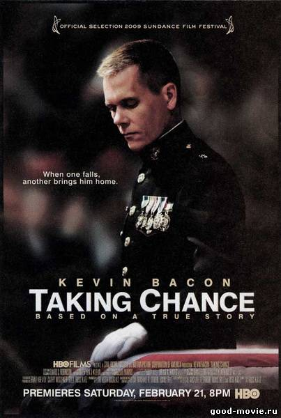 Taking chance online