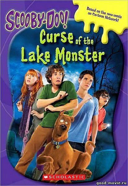 Постер Скуби-Ду 4: Проклятье озерного монстра