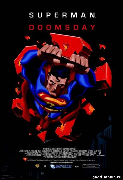 Постер Супермен: Судный день