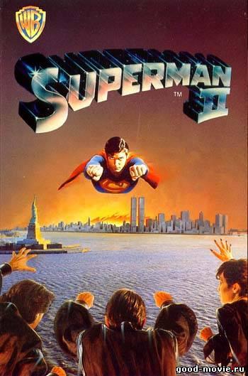 Постер Супермен 2