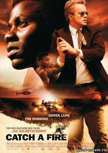 Постер Игра с огнем (США, 2006)
