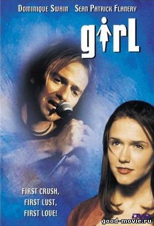 Постер Фанатка (1998)