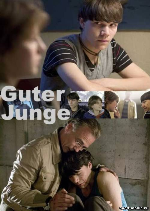 Смотреть фильмы онлайн бесплатно гей фльмы
