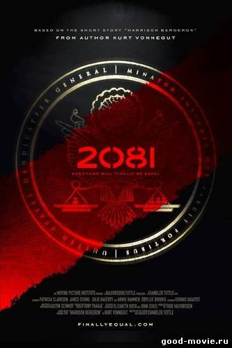 Постер 2081