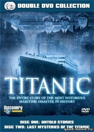 Постер Последние тайны Титаника