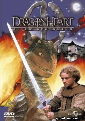 Постер Сердце дракона: Начало