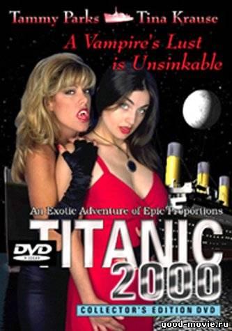Постер Титаник 2000