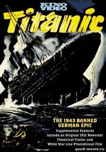 Постер Гибель Титаника (1943)