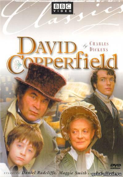Постер Дэвид Копперфильд (драма, 1999)