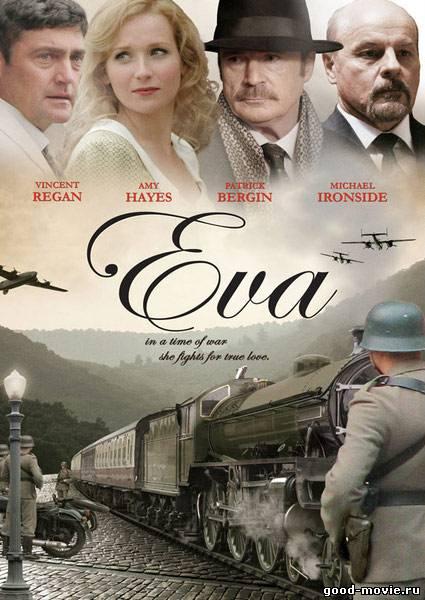 Постер Ева (Румыния, 2010)