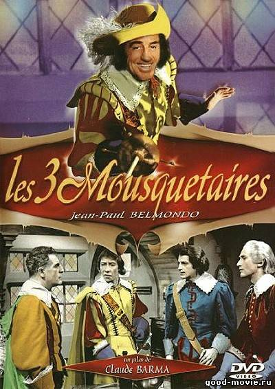 Постер Три мушкетера (Жан-Поль Бельмондо, 1959)