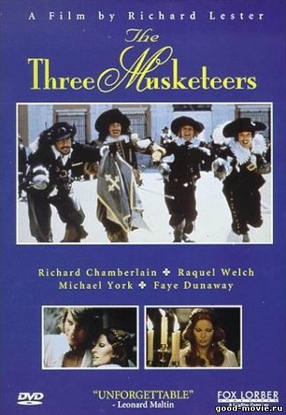 Постер Три мушкетера (1973)