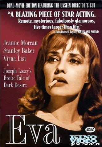 Постер Ева (1962)