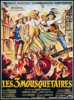 Постер Три мушкетера (1953)