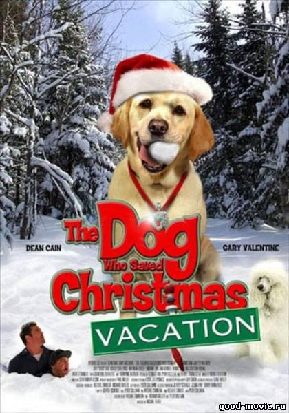 Постер Собака, спасшая Рождество