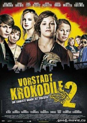 Постер Деревенские крокодилы 2