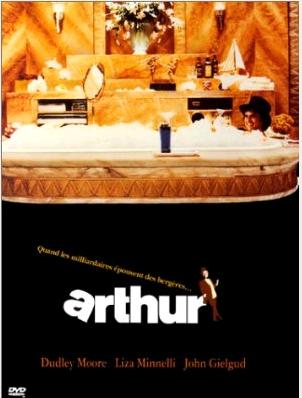 Постер Артур