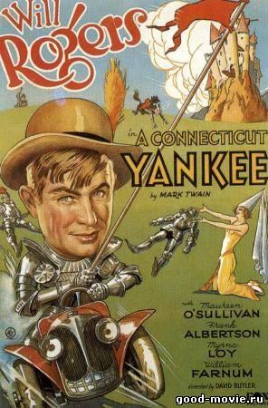 Постер Янки при дворе короля Артура